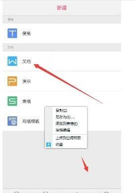 wps手机软件下载_【wps office手机版】wps office手机版下载_wps office手机软件下载-优基地