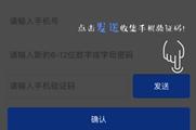 碑林城管使用帮助 碑林城管注册流程介绍