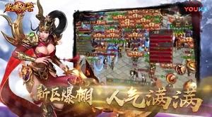 《龙腾传世》手游介绍视频欣赏