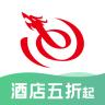 艺龙旅行app怎么样?艺龙旅行app好用吗?