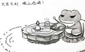 《绝地求生》旅行青蛙漫画图 你的蛙儿子也吃鸡