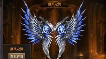 天使纪元翅膀怎么精炼 翅膀玩法攻略大全