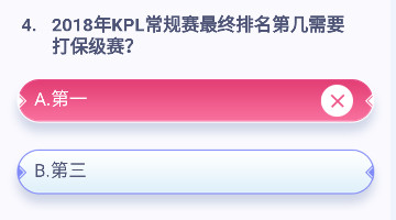 以下对KPL的全称表述正确的是? KPL的全称