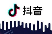 抖音抖攞创作的原声歌曲是什么?抖攞创作的原声歌曲在线试听