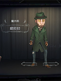 第五人格魔法师橄榄绿皮肤怎么获得 魔法师橄榄绿皮肤获得方法