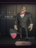 第五人格厂长木偶比利皮肤怎么获得 厂长木偶比利皮肤获得方法