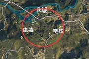 刺激战场海岛中心怎么卡点 刺激战场海岛中心区域户外卡点技巧