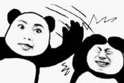 QQ华夏手游将严厉打击不正当交易和代练工作室!