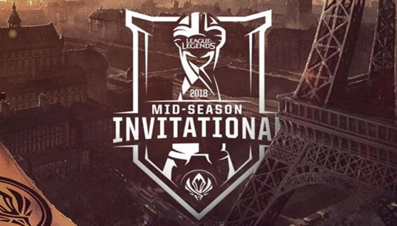 2018MSI季中邀请赛