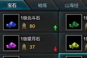 QQ华夏手游怎么理财? 文钱商会打特价和省钱攻略了解下