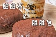 抖音脏脏茶是怎么制作的?抖音脏脏茶制作方法介绍