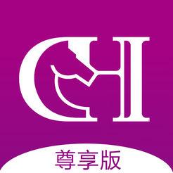 紫马财行尊享版