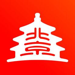 北京通高考分数查询iOS版