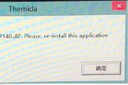 绝地求生出现Cannot find MSVCP140.dll.Please,re-install this application问题解决办法