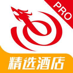 藝龍旅行Pro
