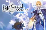 命运冠位指定6月26日几点维护?Fate/Grand Order维护内容是什么?