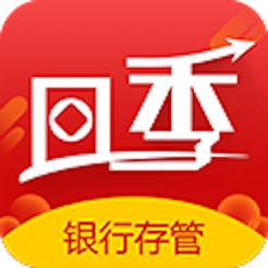 四季财富iOS版