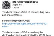 苹果ios12beta3更新了什么内容?苹果ios12beta3更新内容一览