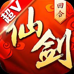 仙剑奇侠传3DBT果盘版