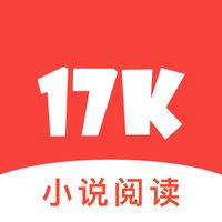 17k小说iOS版