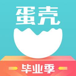 蛋壳公寓iOS版