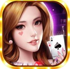豪利棋牌1.1手机版