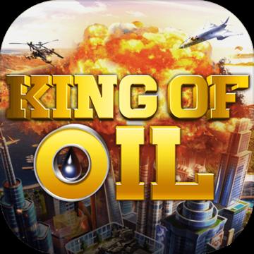 石油冲突测试版