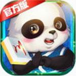 熊猫四川麻将破解版