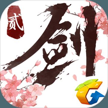 剑侠情缘2公测版