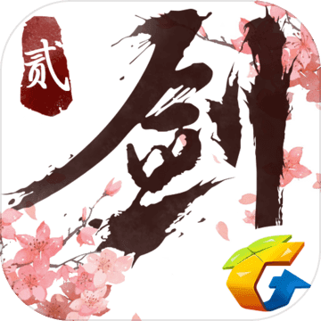 剑侠情缘2破解版