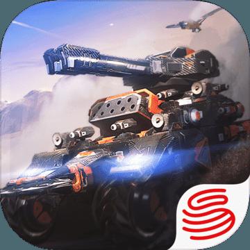 无限战车网易版