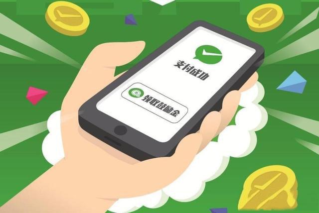 如何防止微信和银行卡被盗用