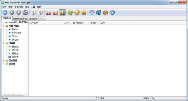 Free Download Manager如何下载安装