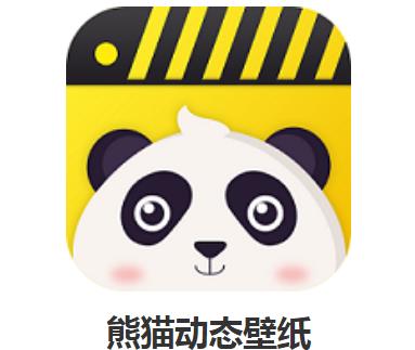 微信如何设置熊猫动态壁纸