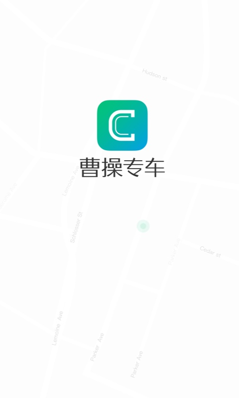 曹操专车app怎么注册