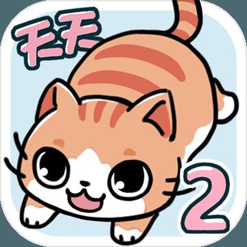 天天躲猫猫2测试版