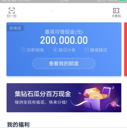 纳纳钱包app怎么注销用户