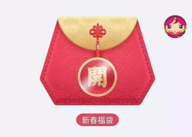 QQ红包为什么变成福袋