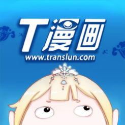 青之蓝漫画最新版