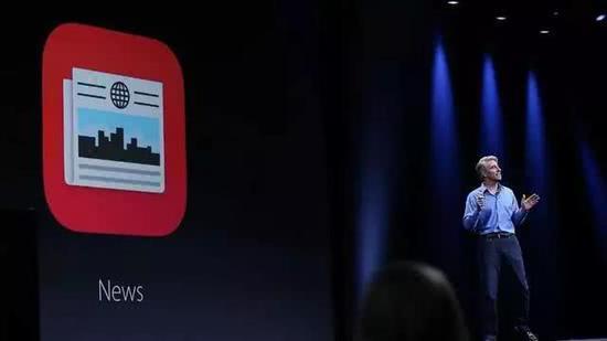 苹果涉内幕交易是是怎么回事