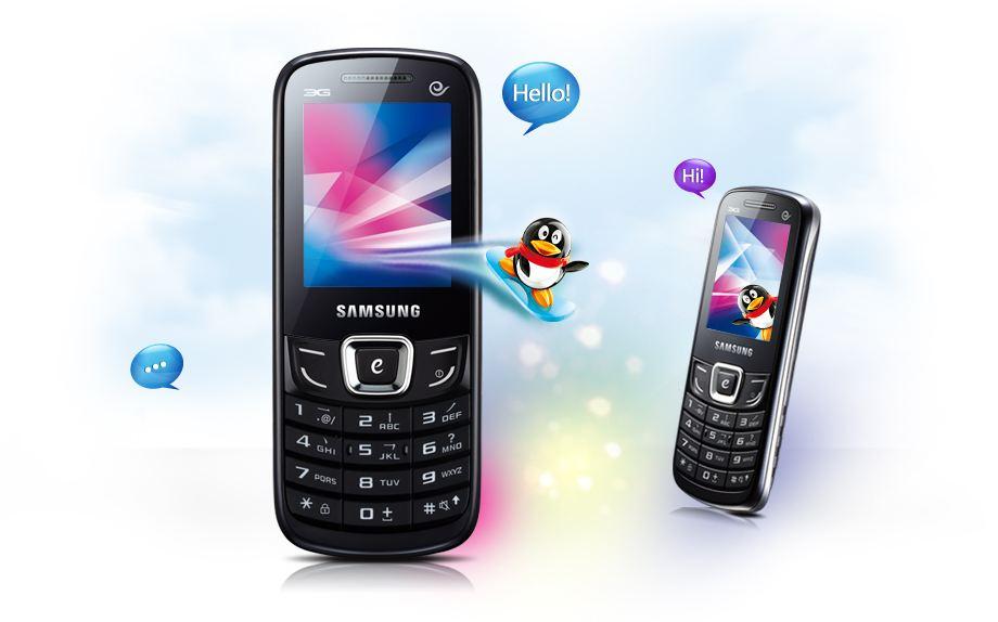 手机QQ注销功能什么时候上线