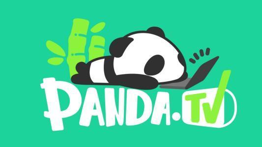 熊猫关闭服务器 3月18日正式停止