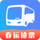 巴士管家网页版