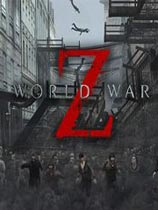 僵尸世界大战(World War Z)