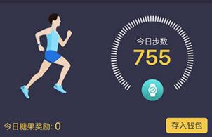 趣步app是什么