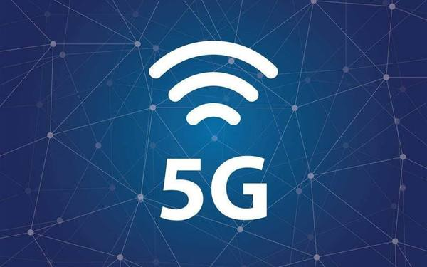 首个5G通话接通 上海副市长拨通首个通话