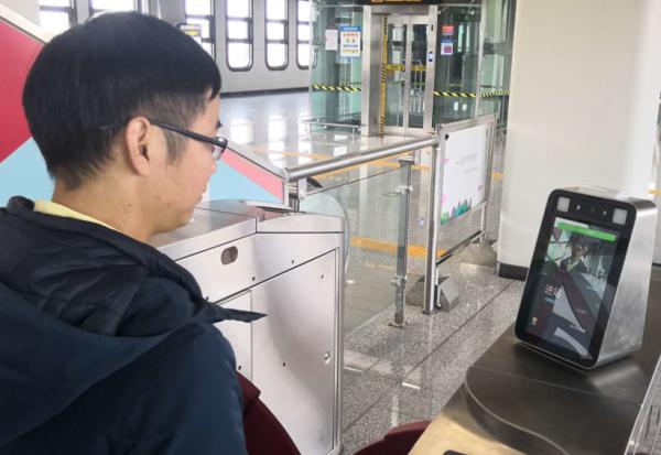 首条3D刷脸地铁正式开通 刷脸的优势体现在哪里