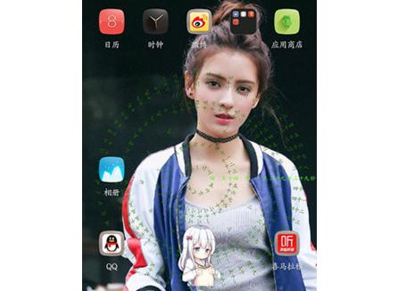 抖音罗盘时钟屏保app叫什么