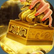 清宫无间斗无限金币版