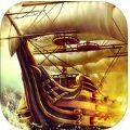 海上帝國:啟航